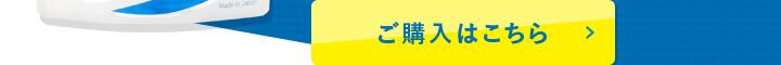 【エデナ メディカル スポーツ】国産エプソムソルトに国産クエン酸を配合 アースコンシャスの薬用入浴剤(医薬部外品)_03