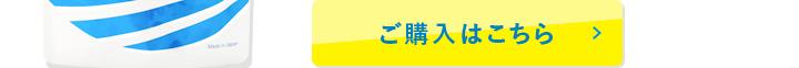 【エデナ メディカル スポーツ】国産エプソムソルトに国産クエン酸を配合 アースコンシャスの薬用入浴剤(医薬部外品)_05