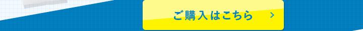 【エデナ メディカル スポーツ】国産エプソムソルトに国産クエン酸を配合 アースコンシャスの薬用入浴剤(医薬部外品)_07
